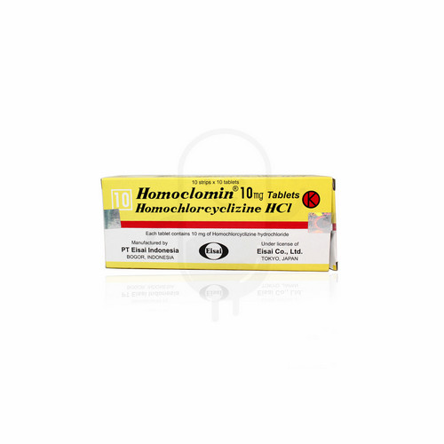 HOMOCLOMIN 10 MG TABLET BOX