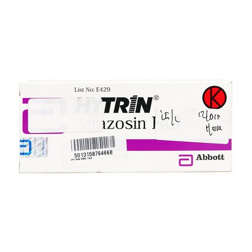 HYTRIN 2 MG STRIP 14 TABLET