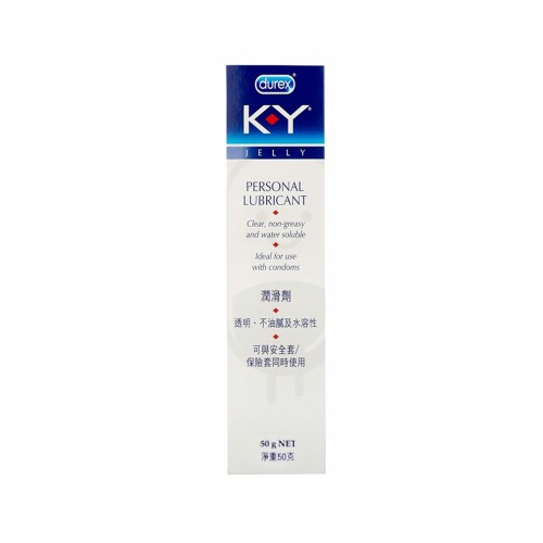 K-Y JELLY PERSONAL LUBRICANT 50 GRAM