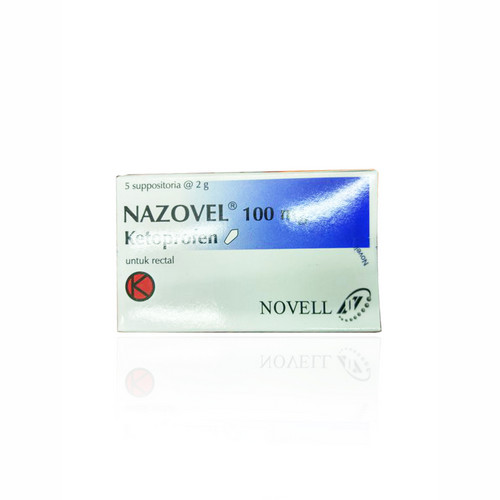 NAZOVEL SUPPOSITORIA BOX