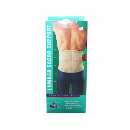 OPPO LUMBAR SACRO SUPPORT 2064 SIZE L