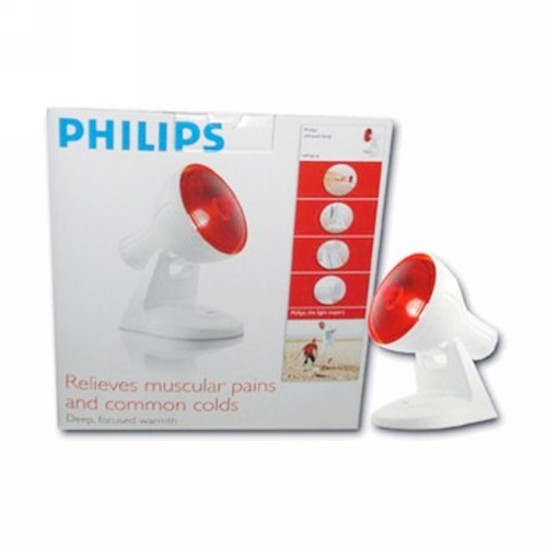 PHILIPS LAMPU INFRA RED