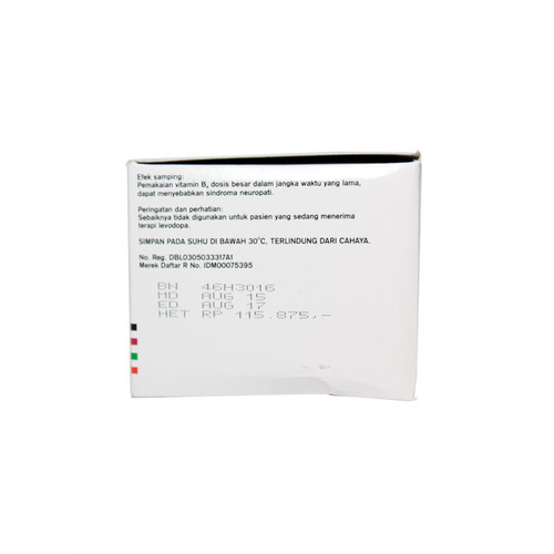 neurodex_box_200_tablet_3