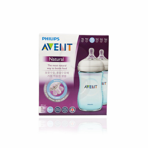 PHILIPS AVENT NATURAL SCF695/23 BOTOL SUSU BAYI WARNA BIRU 260 ML BOX 2 PCS